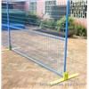 Canada Temporary Fencing /Temporary Fence