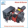 Hot Sale! Waste Oil Burner WB05