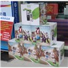 Mobile Phone Color Box / Color Box Printing