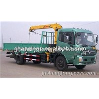 China Manufacturers XCMG 3.2 Ton Truck With Crane