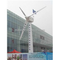 30KW wind turbine generator with air pitch (msfd-30000)