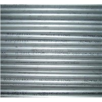 310S/H STAINLESS STEEL TUBE, FURNACE TUBE, BEND TUBES