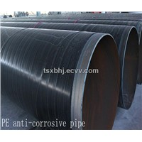 3PE anti-corrosive tube for petroleum