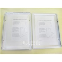 (Alminmum )Metal Photo Frame With Lockable Safety Key