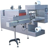 BS-500B Sleeve type shrink packing machinery