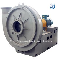 COAL GAS DELIVERY POWERFUL EXHAUST FANS.