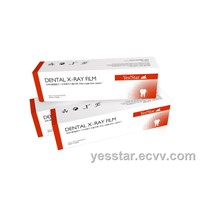 Dental X-ray Film E Speed (CE approved)