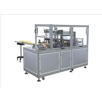 GBZ-300B Cellophane wrapping machine