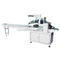 GZB-260/320 Pillow type packing machine