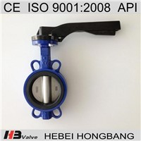 Gearbox operated rubber seat wafer butterfly valve
