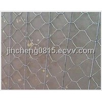 Hot Dipped Galvanized Reinforced Gabion Mesh (80*100mm)