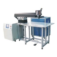 Hot Sale 400W Laser Metal Welding Machine