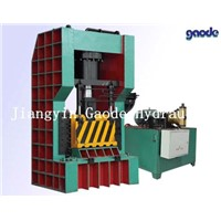 Hydraulic Steel Sheet Gantry Plate Shear Machine