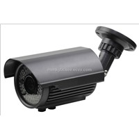 IP 66 Weatherproof IR Camera