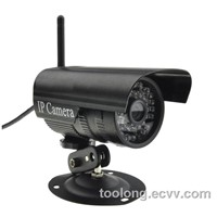 M-JPEG Compression Format Outdoor Waterproof Mini IP Camera