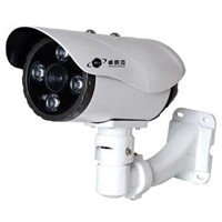 Megapixel IP Camera with 80m IR Distance and Waterproof