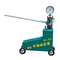 Model 2S-SY(6.3-63MPa) Series Duplex manual hydraulic test pump