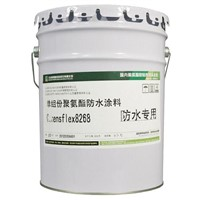 Moisture Curable Polyurethane Waterproof Coating (Comensflex 8269)
