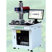 Non-metallic Material Optical Fiber Marking Machine (YLP) with CE