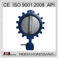 Offer lug butterfly valve