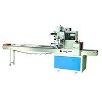 SK-W320 Horizontal Pillow Packaging Machine for towel,tissue,noodles,egg roll,sausage, factory price