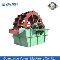 Sand Washing Machine Guangzhou Yonran Manufacturer