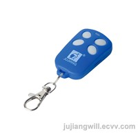 UNIVERSAL MULTI-FREQUENY REMOTE CONTROL DUPLICATOR