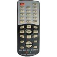 Ultra-thin PC Remote Control (Applies to KTV/VOD)-X1