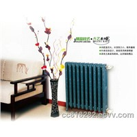 cast  iron  radiator selling online