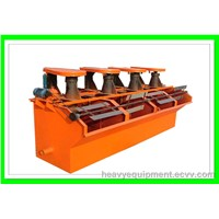 Froth Flotation Cell / Agitating Flotation Machine / Good Price Flotation Machine