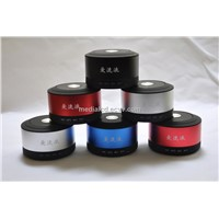 Rechargerable Multi Functionalsilicone Bluetooth Speaker with Touch Screen for Mobile Phones