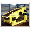 Vibrator Screen Sieve / Vibration Screening Sieve / Sand Screen Vibrating Screen