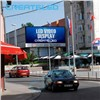 Outdoor advertising led display SMD 10.4mm IP65 waterproof 5000 nits (AirULTRA-10)