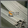 Seamless titanium pipe for heat exchanger