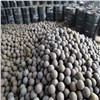 forged steel grinding ball for mining