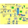 Mixer Cement Production Line / Cement Making Equipment / Cement Hollow Block Making Machinery