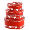 hot red heart shaped gift box