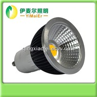 Guangdong manufacturer Yimaier offer CE/RoHS/ FCC approved  new led cob spotlight