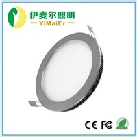 1 x 3W LED Light Lamp Panel 250Lm warm white/cool white/neutral white 222*13mm interior round panel