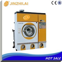 2013 advanced full-automatic energy-saving oil dry-cleaning machine