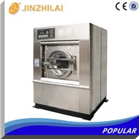 25kg high performance automatic frequency stainless steel washer extractor