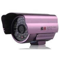 35M IR Outdoor/Indoor Waterproof Day&Night Vision CCTV Bullet Camera(LSL-2690H)