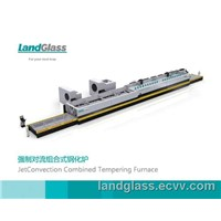Combined Flat tempered glass machine
