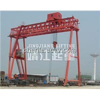 Double Main Girder Gantry Crane