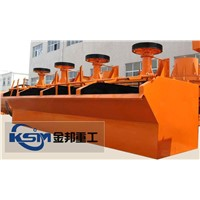 Flotation Mineral Processing/Flotation Cell/Flotation Machine For Sale
