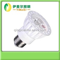High quality & competitive price ceramic led g53 spotlight