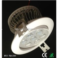 LED Intergration Ceiling Lamp-12w