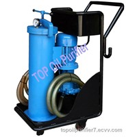 Small size oil purifier