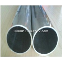 Thick-walled aluminum tube