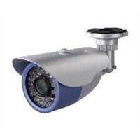 Weatherproof Infrared Outdoor Day Night IR CCTV Camera(LSL-2512H)